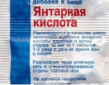 янтарная кислота для комнатных растений в таблетках применение